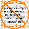 Список кодеров - последнее сообщение от долбоеб2007 олдфаг двачер